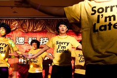 IMG_4281020110.jpg (flyjackey) Tags: party canon taiwan dlsr 500d kissx3
