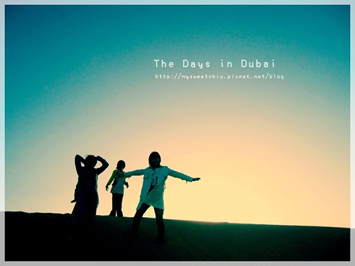 Days in Dubai3