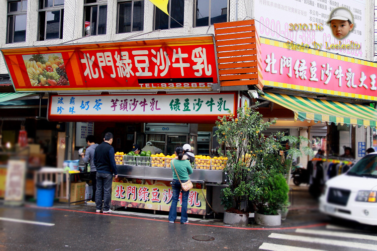 北門綠豆沙牛乳大王|宜蘭食尚玩家推薦|宜蘭中山路美食
