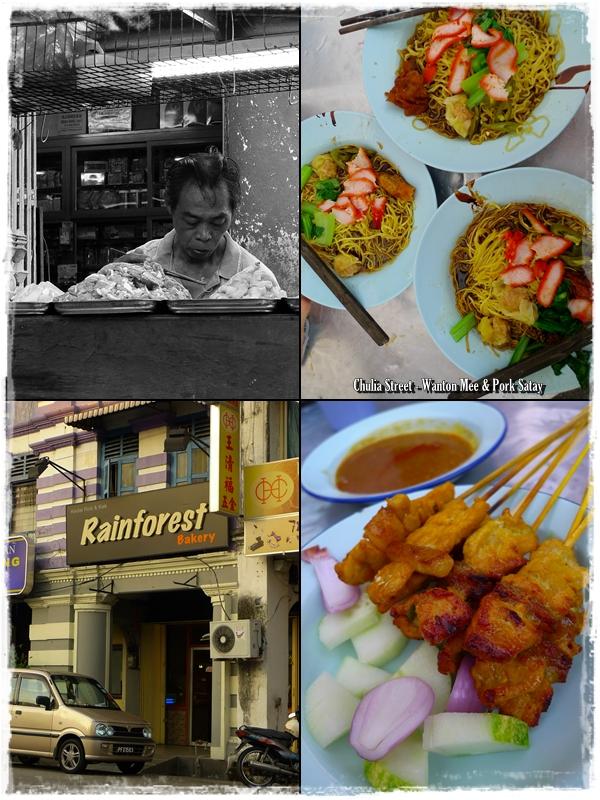Chulia Street Hawker Food