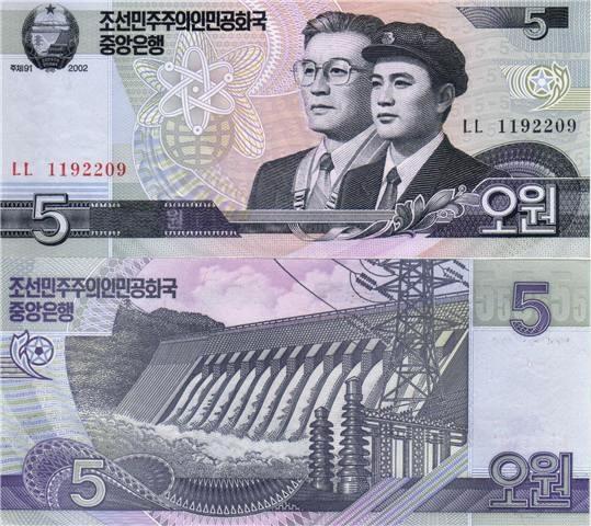 5 Wonov Severná Kórea 2002 (2009), nové vydanie