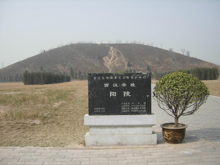 China_Pyramid_Han_Yang_1456192_a