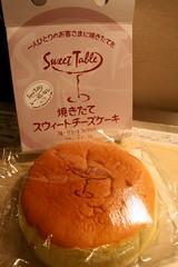 超綿密輕乳酪蛋糕