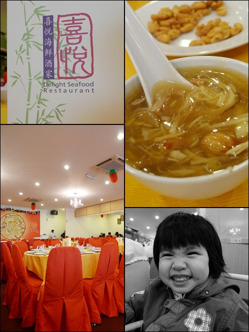 Collage Delight Seafood Restaurant