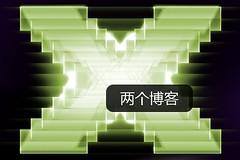 2010年2月发布:DirectX多国语言新版V9.28.1886下载(含简体中文) | 爱软客