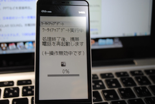 SH003 Update 2010.02.25 No2