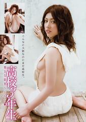 togashi azusaの壁紙プレビュー