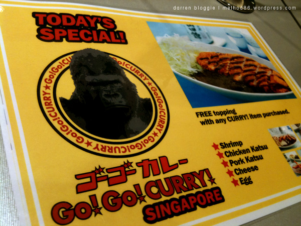 Go Go Curry! ongoing promotion...