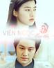 [Poster]Viên ngọc mùa thu (Tuti..) Tags: fanfic soeun kimbum soeulmate