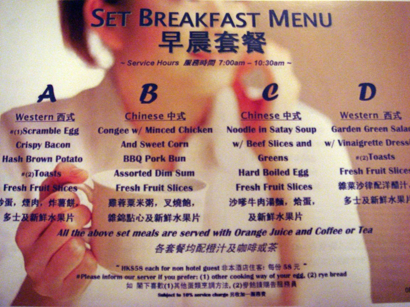 Holiday Inn Express brekkie menu