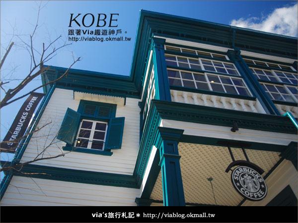 【via關西冬遊記】超美的日本星巴克~神戶星巴克北野物語館4