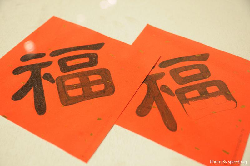 好漢玩字節 (15).jpg