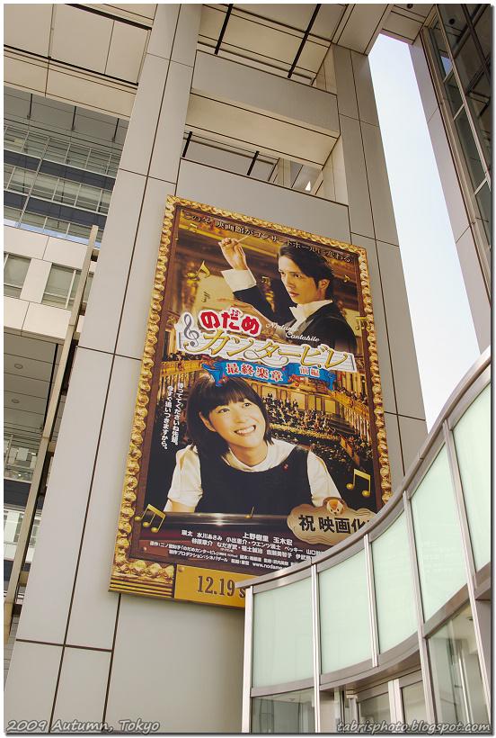 Tokyo_2-34