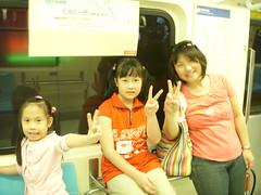 DSCN8954 (yuwenyang) Tags: taipeizoo