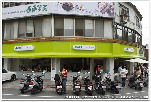 台中美食-大坑東東芋圓_0766