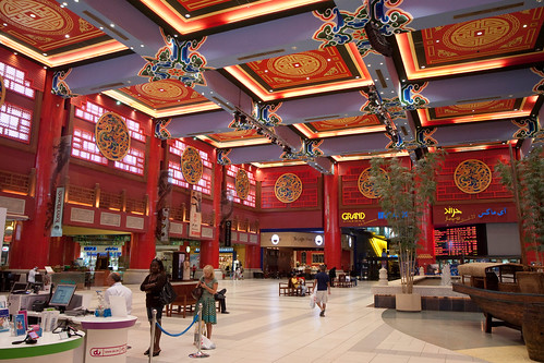China Court Dubai Ibn Battuta Mall