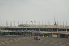 Bandara diLuanda