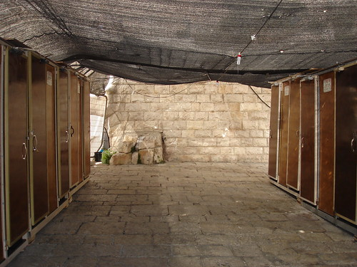The entrance to the ladies' room at the Western Wall, Passover 2010