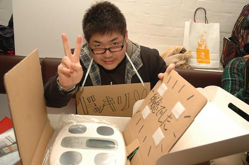 HappyBirthday Mr.TAI