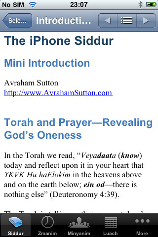 iPhone Siddur English Intro