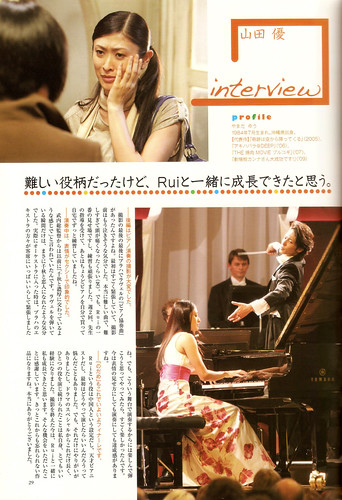 Nodame 2nd GuideBook P.29