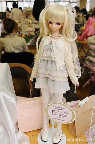 DollShow28-DSC_4591
