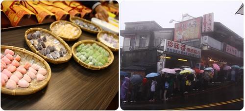 Jiufen, Taiwan 09