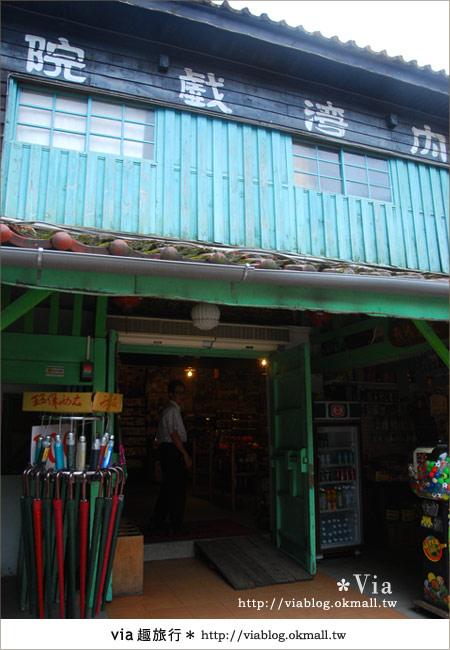 【內灣老街】內灣戲院+橫山采風館,探索內灣的懷舊風華2