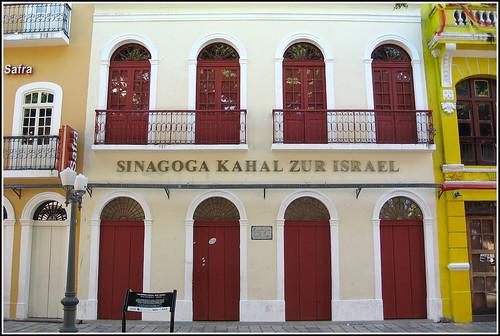 Thumbnail from Kahal Zur Israel Synagogue