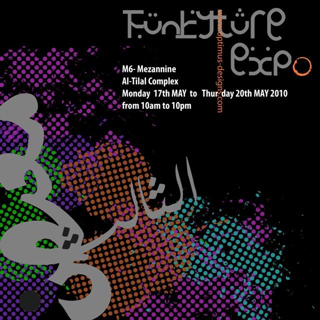 funkyture expo 3 invite (2)