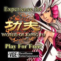 World of Kung Fu 200x200 Logo