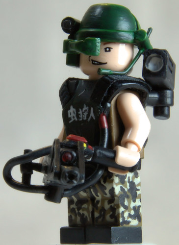 Aliens M56 Smart Gunner custom minifig