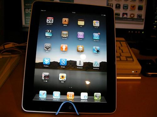 自作iPad Stand