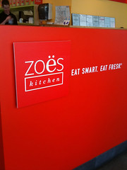 Day 013: Heart Healthy Restaurants in Houston, Zoe's Kitchen, 3701 South Shepherd Drive Houston, TX 77098-4260 (713) 522-7447, Upper Kirby