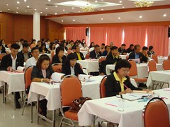 ประมวลภาพกิจกรรม ประชุม ( OSM )