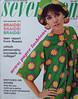 Seventeen magazine may 1967 (Simons retro) Tags: magazine mod 60s may 1967 1960s marimekko seventeen