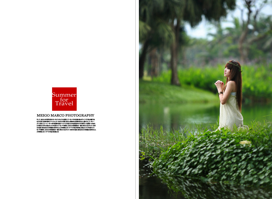 http://farm5.static.flickr.com/4072/4691807079_de24c68921_b.jpg
