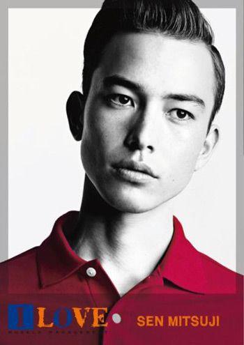 SS11 Show Package Milan I Love Models 036_Sen Mitsuji