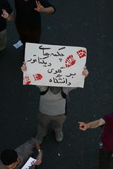 - (8) (sabzphoto) Tags: 24 tehran farshad khordad   farahsa