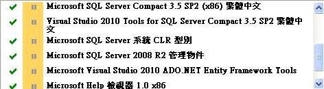 2010-06-15_142910