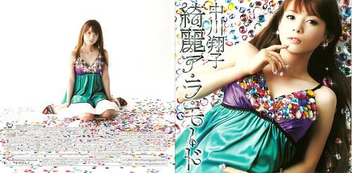 中川翔子 画像3