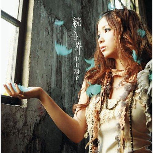中川翔子 画像49