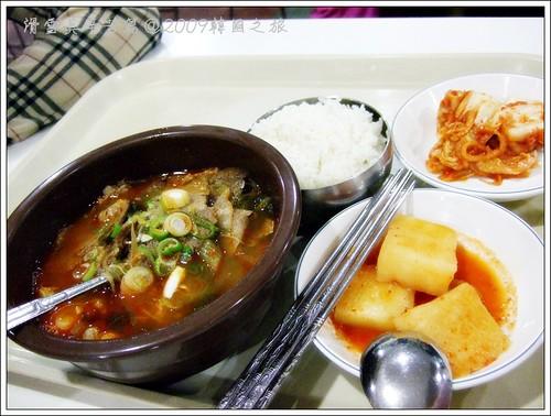 唐妮可☆吃喝玩樂過生活 拍攝的 20091224_滑雪真辛苦篇28。