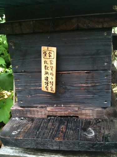 蜜蜂のための賃貸物件