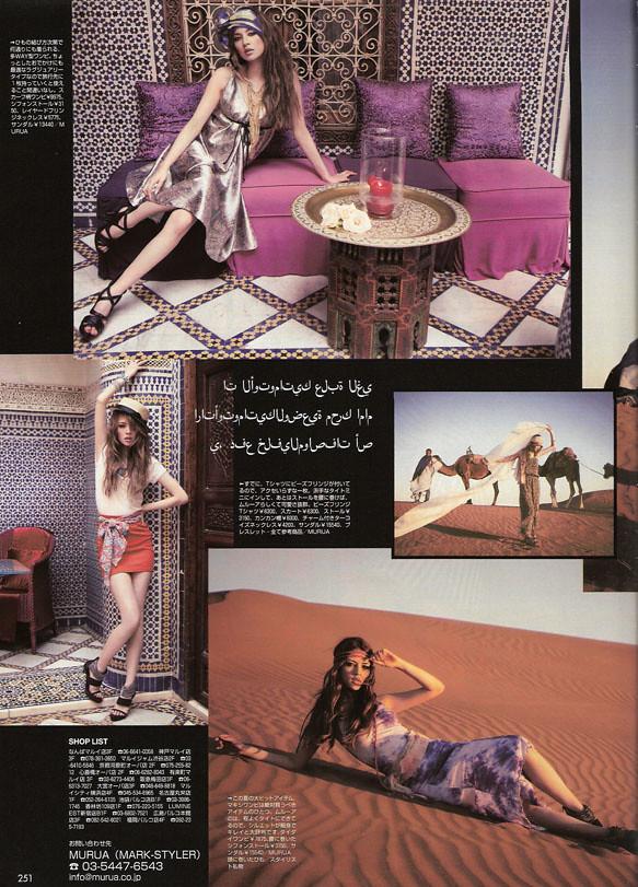 Vivi June Morocco Editorial 3