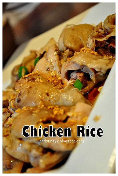 Chicken Rice Dinner: Chicken Rice 1