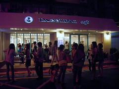 Dazzling Cafe 二店