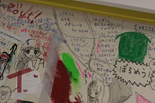 Chaos challange livedrawing at Hidari Zingaro