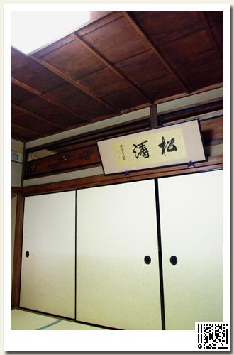 京都_玉半16.jpg