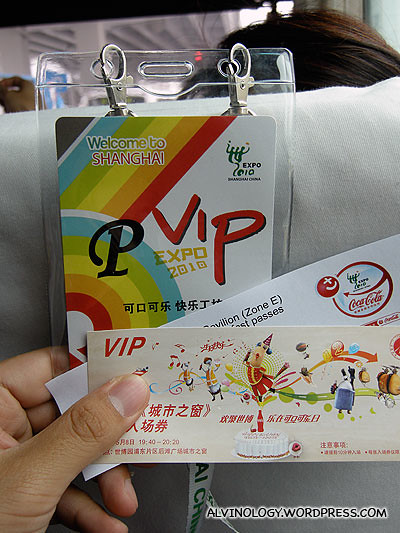 VIP pass for the Coca-Cola pavilion